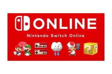NintendoSwitchOnlineの解約方法と手順を注意点を画像付きで解説!