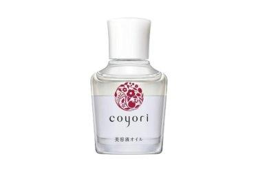 Coyori美容液オイル定期コースの解約・退会方法と注意点は?