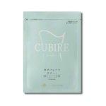 CUBIRE(クビレ)サプリ定期コースの解約方法と注意点を解説!