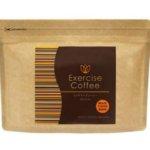 エクササイズコーヒー定期購入の解約方法と注意点は?返金保証はある?