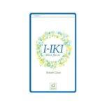 I-IKI(イーイキ)定期コースの解約方法を解説!返金保証はある?